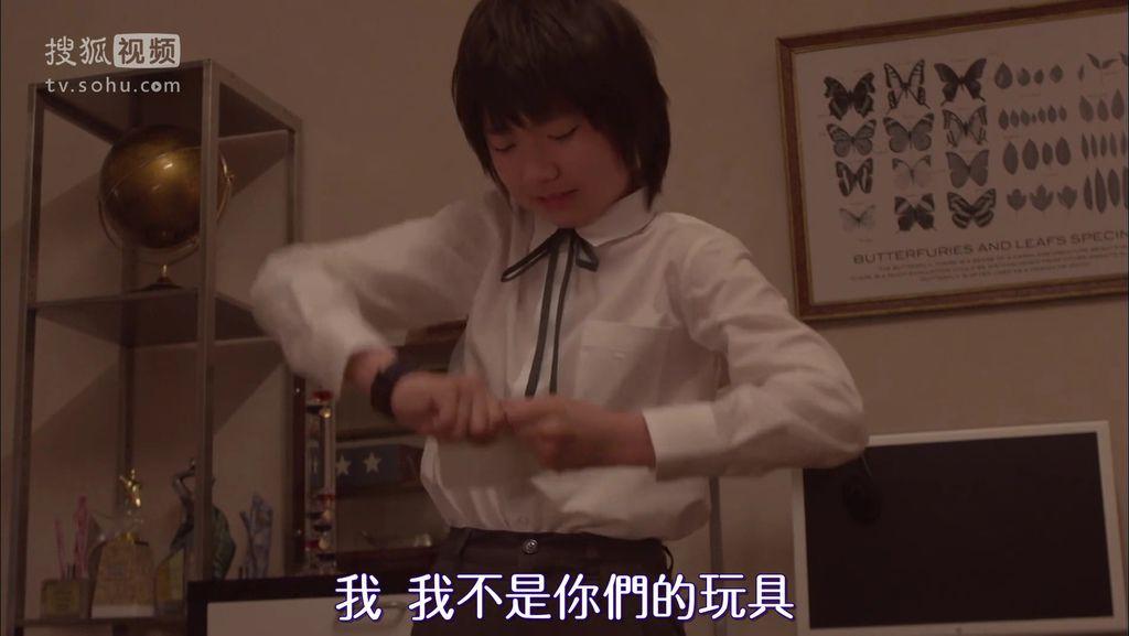ep11 お別れのKiss[19-14-14].JPG