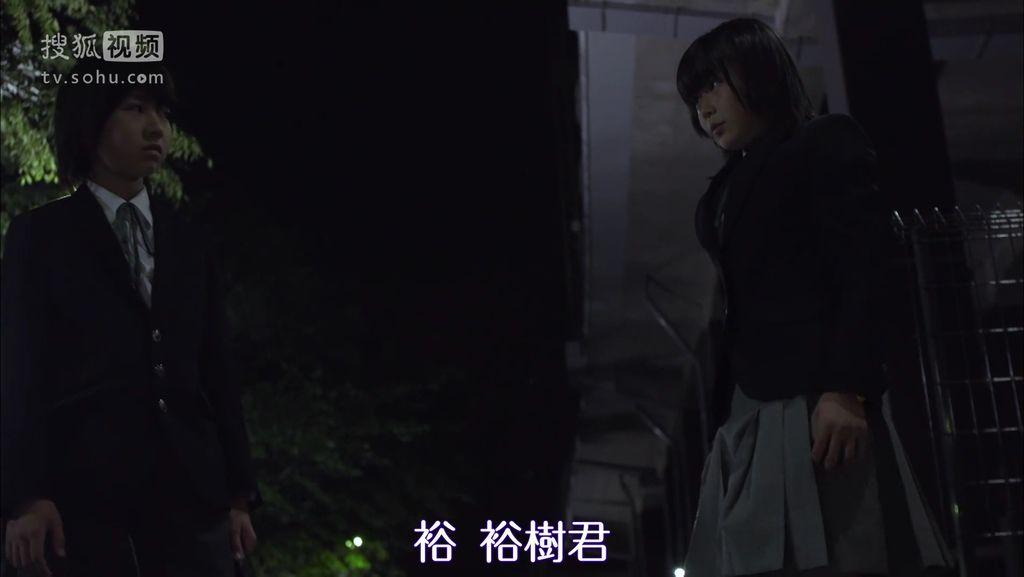 ep11 お別れのKiss[19-15-06].JPG