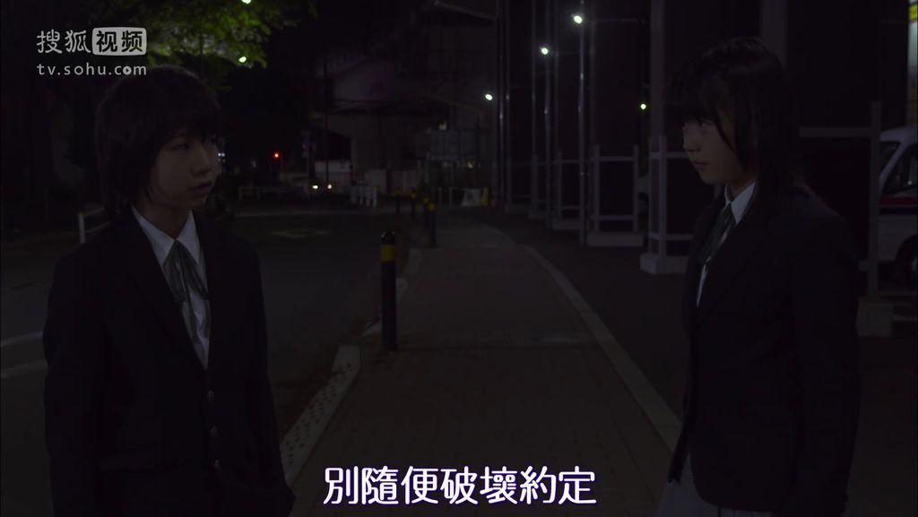 ep11 お別れのKiss[19-15-21].JPG