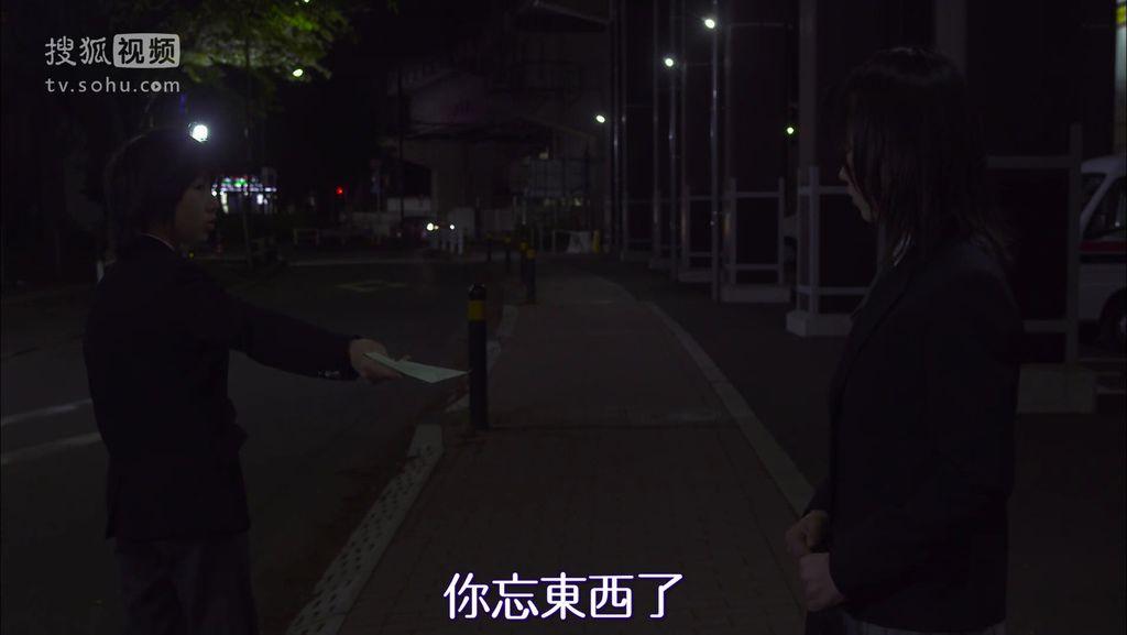 ep11 お別れのKiss[19-15-35].JPG