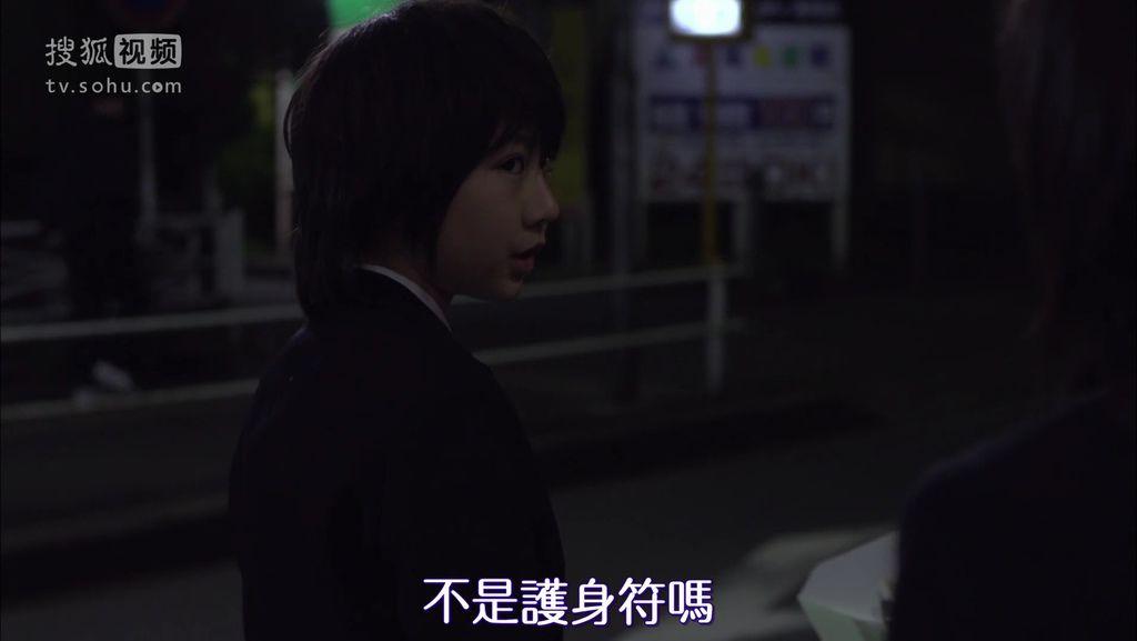 ep11 お別れのKiss[19-15-48].JPG