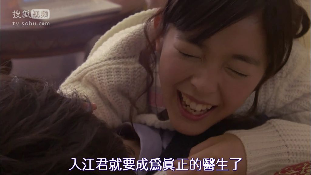 ep11 お別れのKiss[19-18-51].JPG