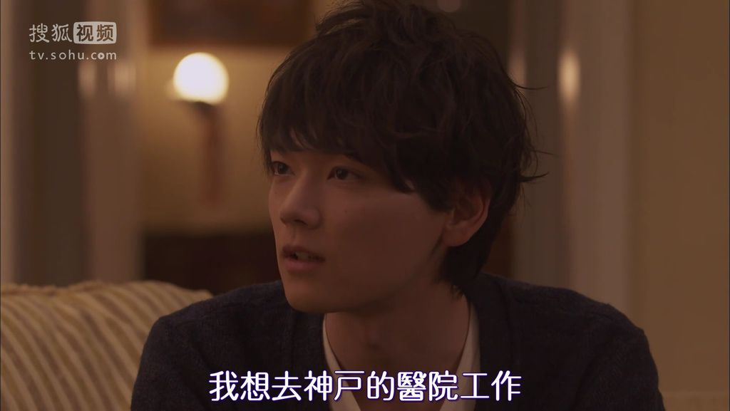 ep11 お別れのKiss[19-20-33].JPG