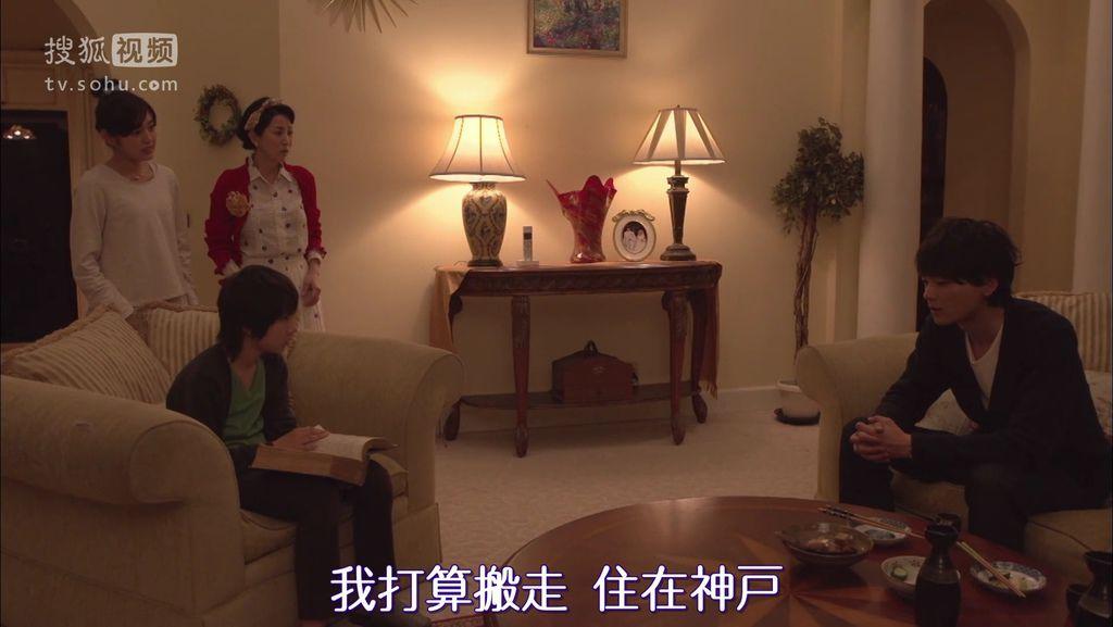 ep11 お別れのKiss[19-20-56].JPG