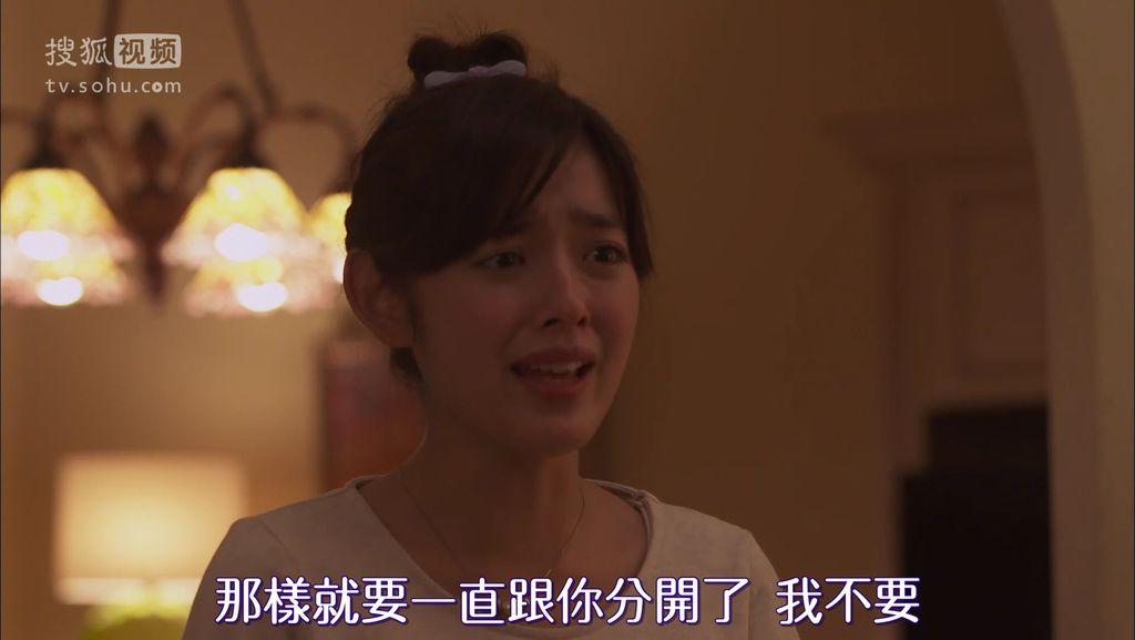 ep11 お別れのKiss[19-22-17].JPG