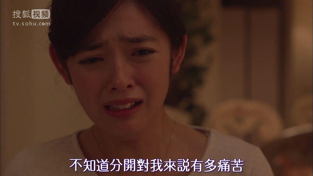 ep11 お別れのKiss[19-27-44].JPG