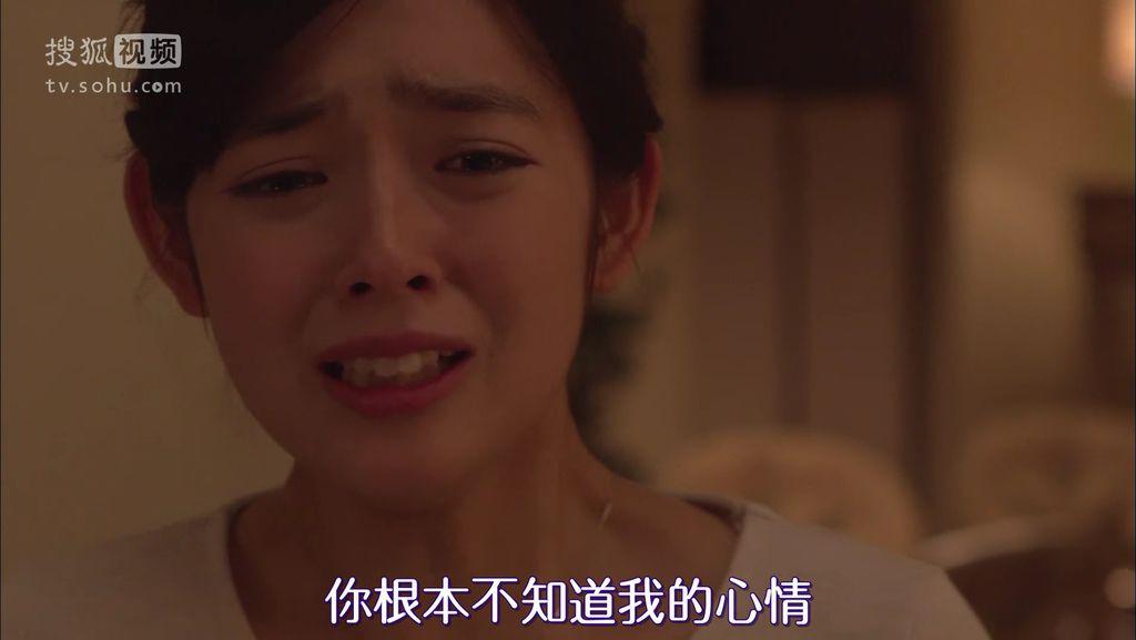 ep11 お別れのKiss[19-27-55].JPG