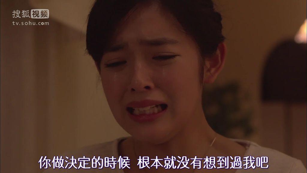 ep11 お別れのKiss[19-28-48].JPG