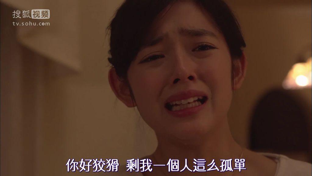 ep11 お別れのKiss[19-29-12].JPG