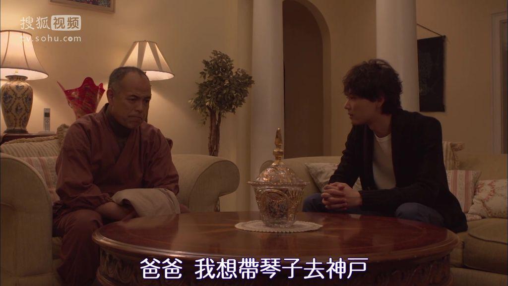 ep11 お別れのKiss[19-32-07].JPG