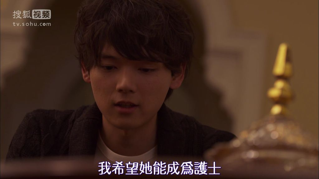 ep11 お別れのKiss[19-33-13].JPG