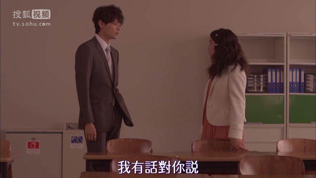 ep11 お別れのKiss[19-37-46].JPG