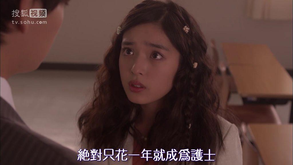 ep11 お別れのKiss[19-39-42].JPG
