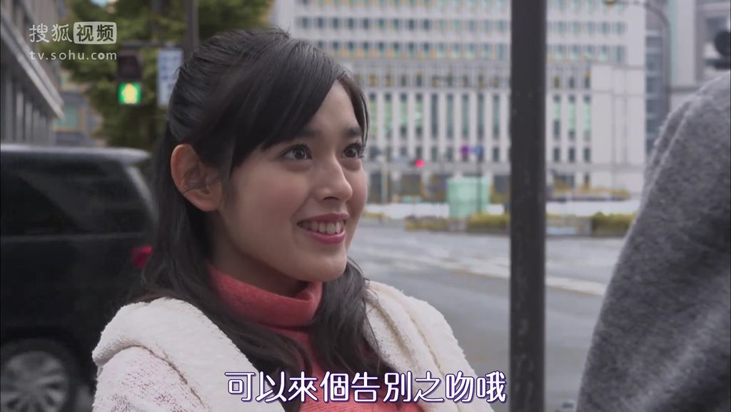 ep11 お別れのKiss[19-44-24].JPG