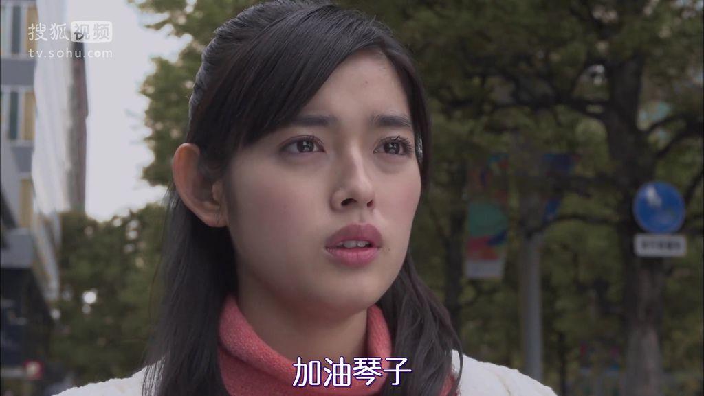 ep11 お別れのKiss[19-47-30].JPG