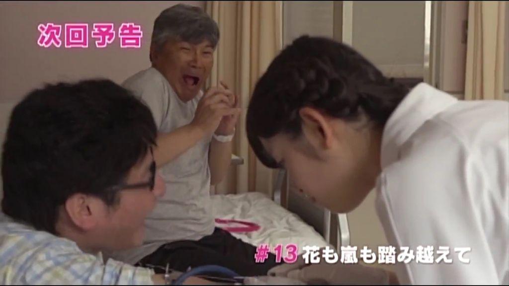イタキス2~Love in TOKYO #13 予告「花も嵐も踏み越えて」[20-28-25].JPG