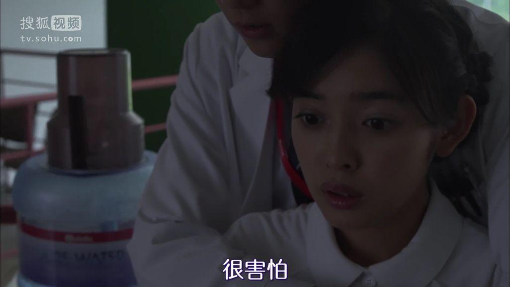 EP14 愛してファイト[20-10-34].JPG
