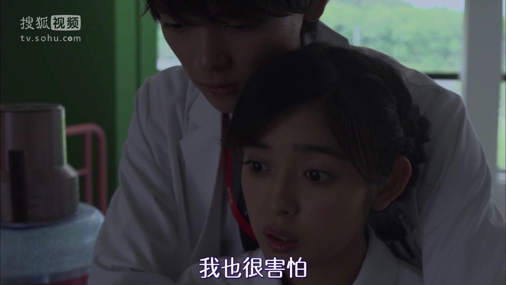 EP14 愛してファイト[20-10-44].JPG