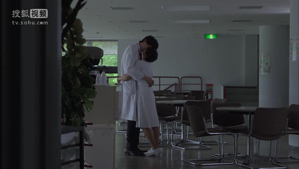 EP14 愛してファイト[20-12-25].JPG