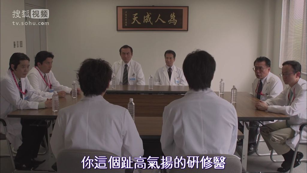 EP14 愛してファイト[20-14-44].JPG