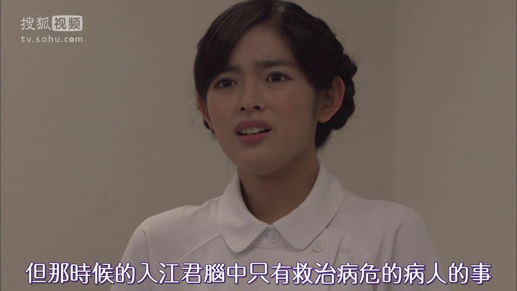 EP14 愛してファイト[20-15-56].JPG