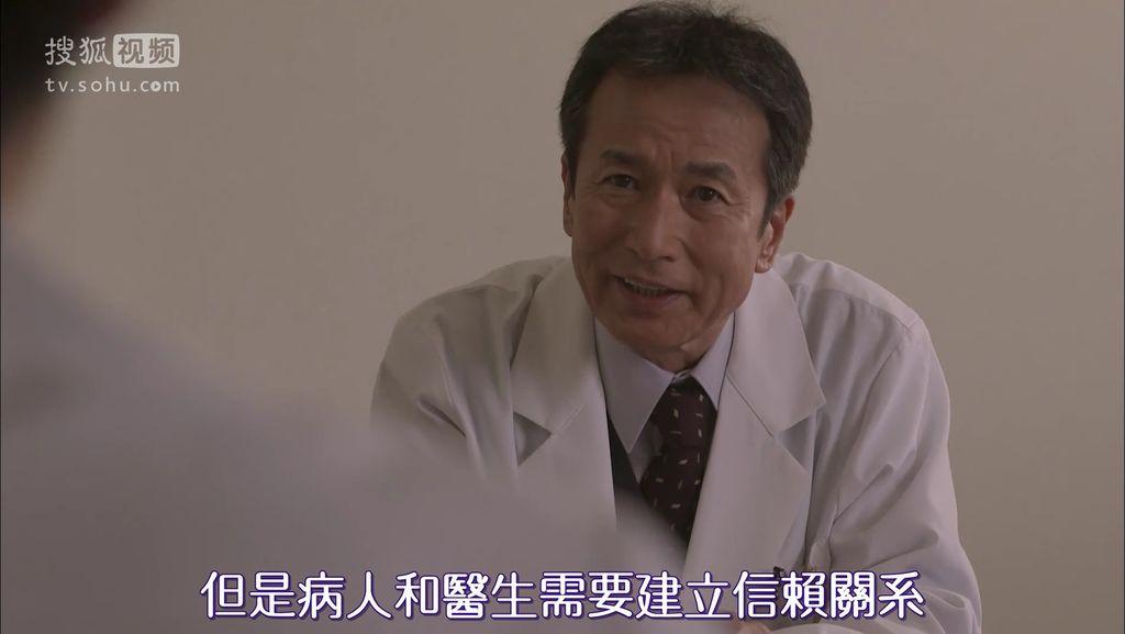 EP14 愛してファイト[20-17-49].JPG