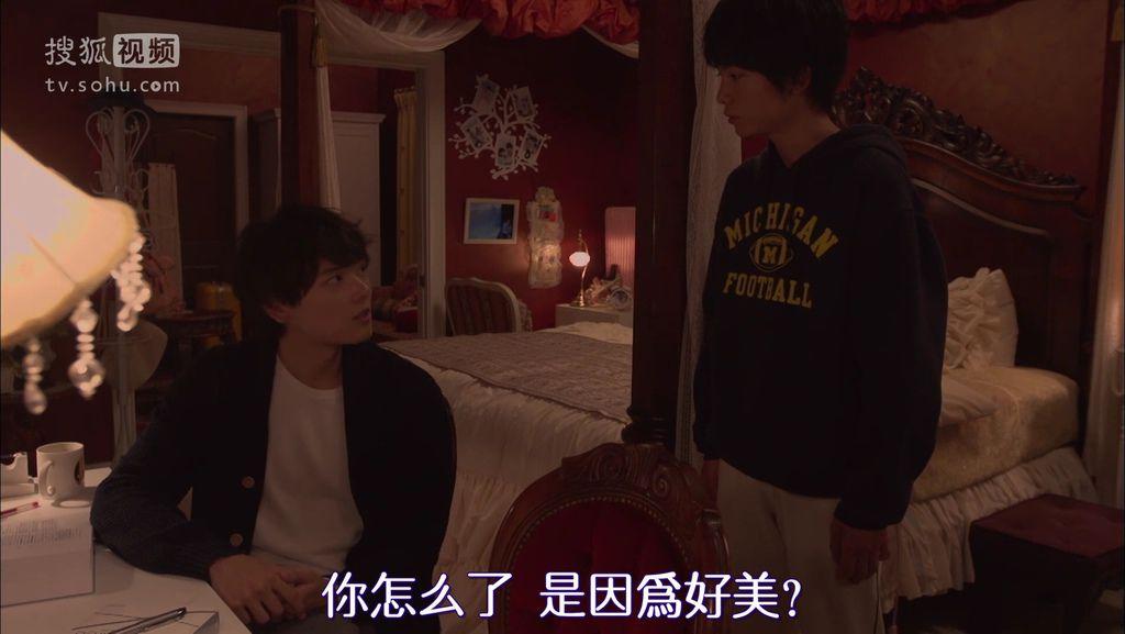 EP14 愛してファイト[20-23-46].JPG