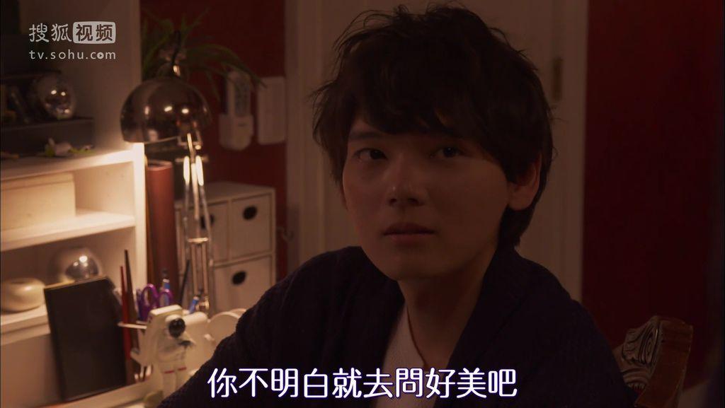 EP14 愛してファイト[20-25-45].JPG