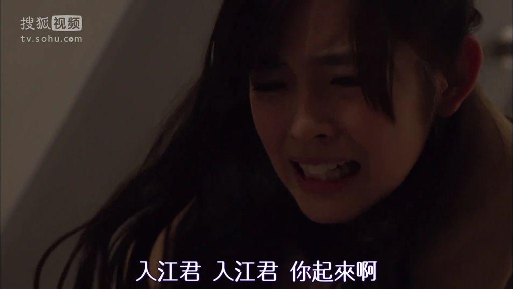 EP14 愛してファイト[20-38-50].JPG