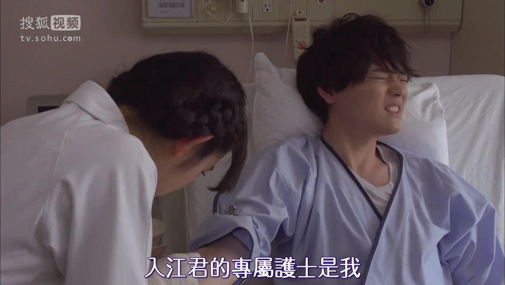 EP14 愛してファイト[20-39-22].JPG
