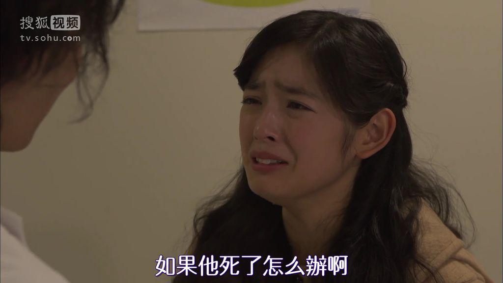 EP15 涙のプロポーズ[20-29-21].JPG