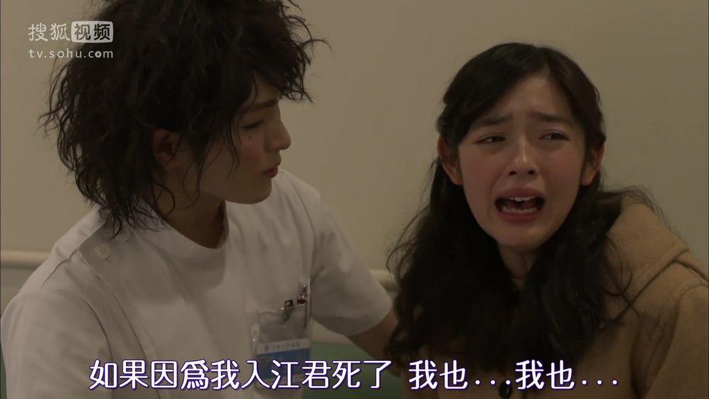 EP15 涙のプロポーズ[20-30-05].JPG