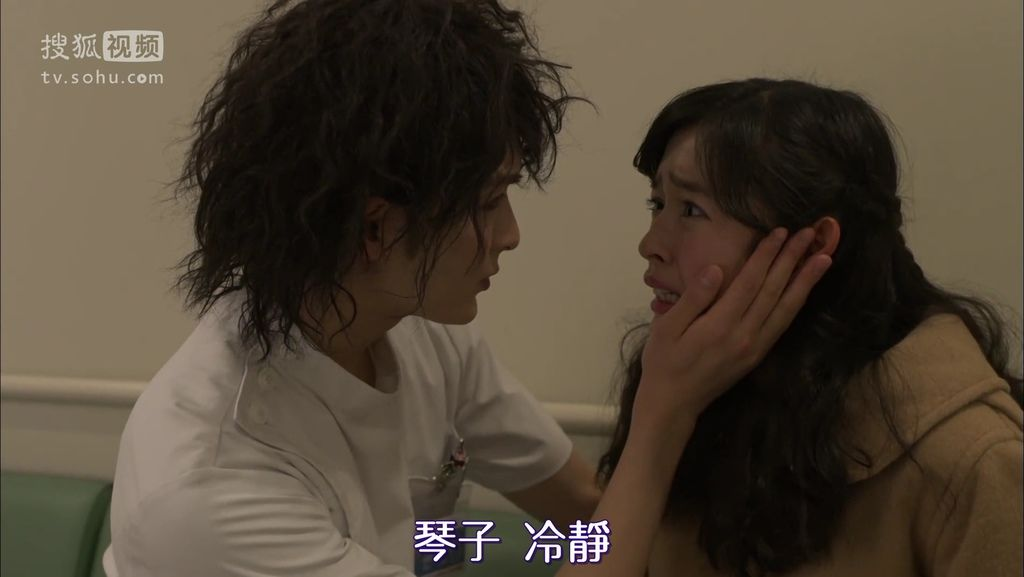 EP15 涙のプロポーズ[20-30-09].JPG