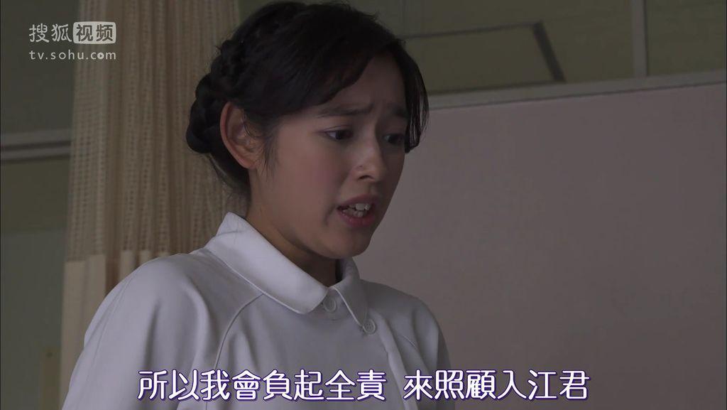 EP15 涙のプロポーズ[20-33-39].JPG