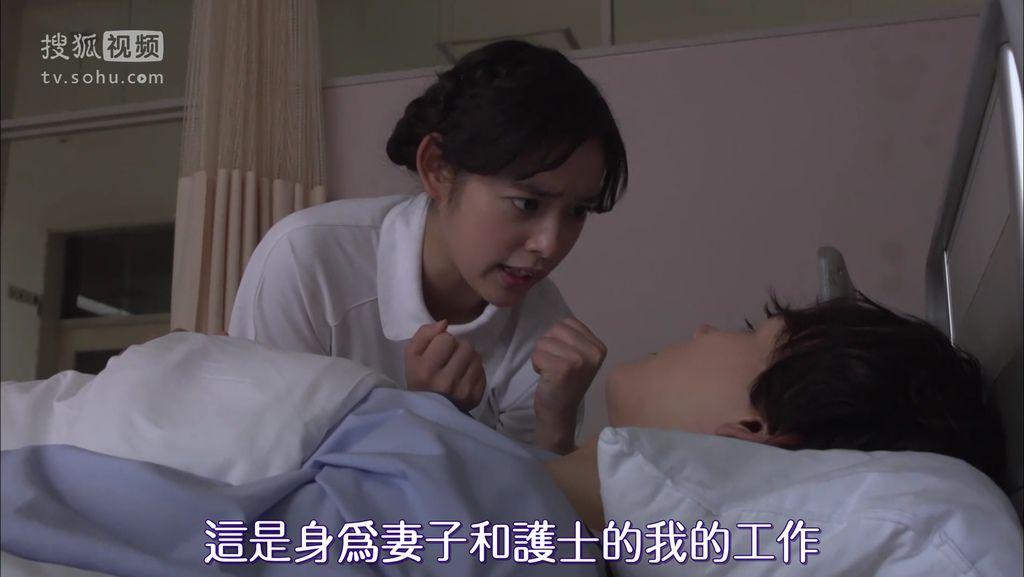 EP15 涙のプロポーズ[20-33-52].JPG