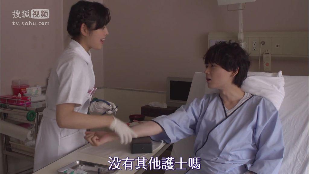 EP15 涙のプロポーズ[20-37-01].JPG