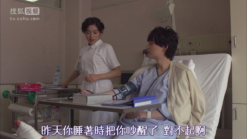 EP15 涙のプロポーズ[20-40-41].JPG
