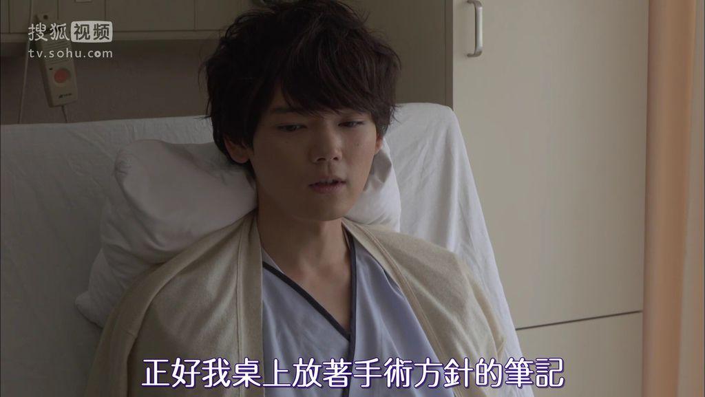 EP15 涙のプロポーズ[20-43-14].JPG