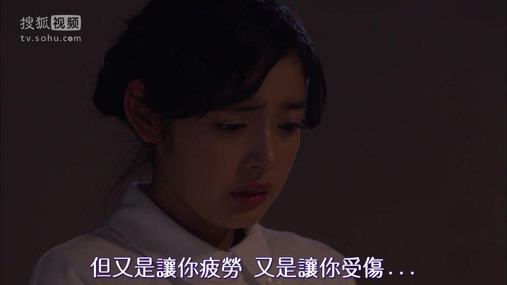 EP15 涙のプロポーズ[20-46-40].JPG