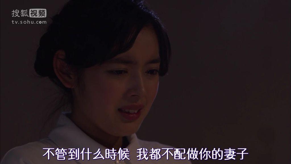 EP15 涙のプロポーズ[20-47-38].JPG