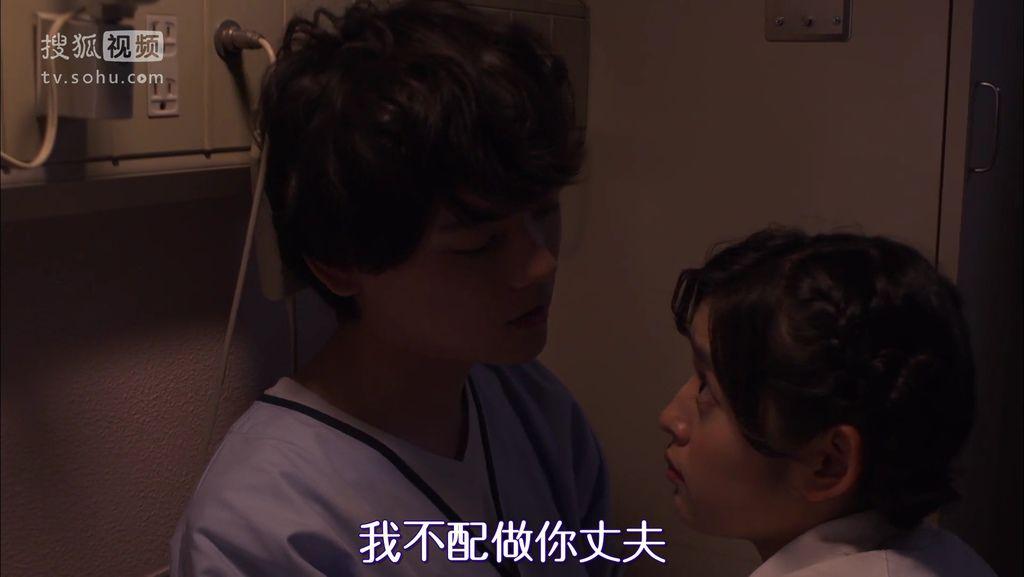 EP15 涙のプロポーズ[20-48-19].JPG