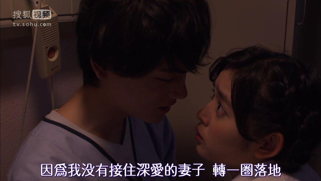 EP15 涙のプロポーズ[20-48-42].JPG