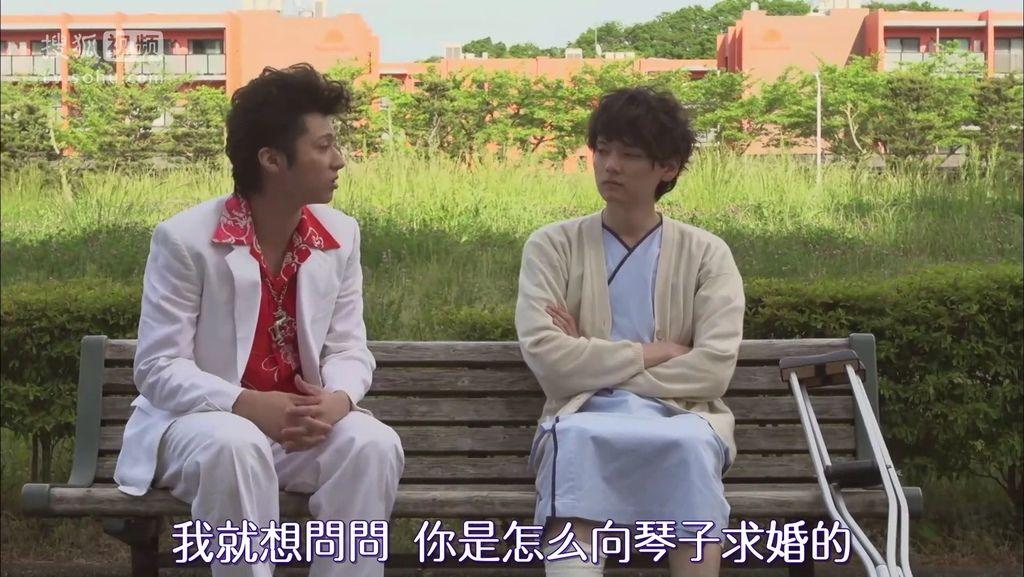 EP15 涙のプロポーズ[20-51-37].JPG