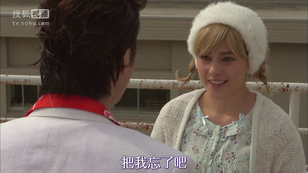 EP15 涙のプロポーズ[20-53-54].JPG