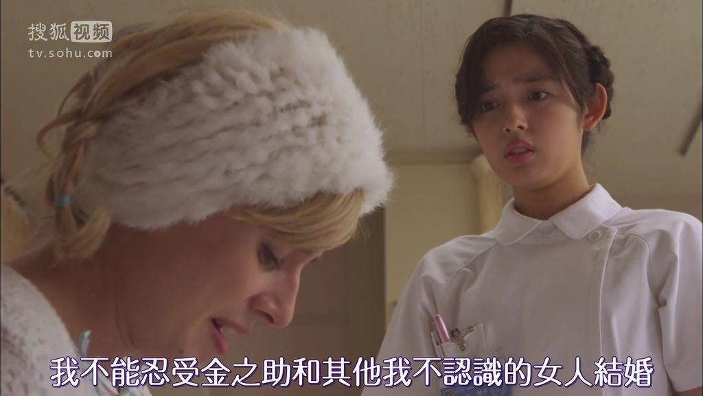 EP15 涙のプロポーズ[20-54-58].JPG