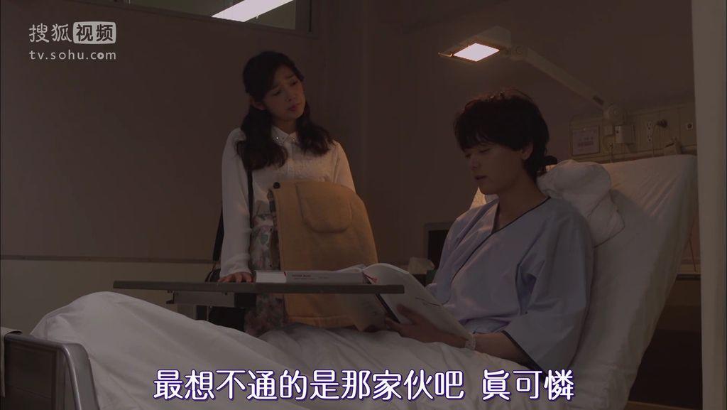 EP15 涙のプロポーズ[20-55-34].JPG