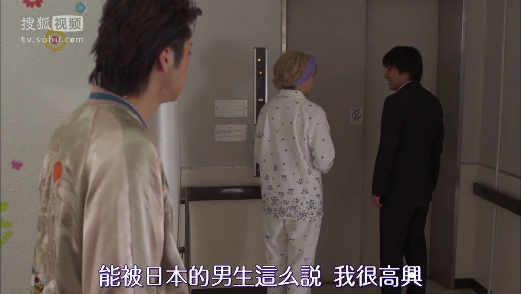 EP15 涙のプロポーズ[20-58-56].JPG