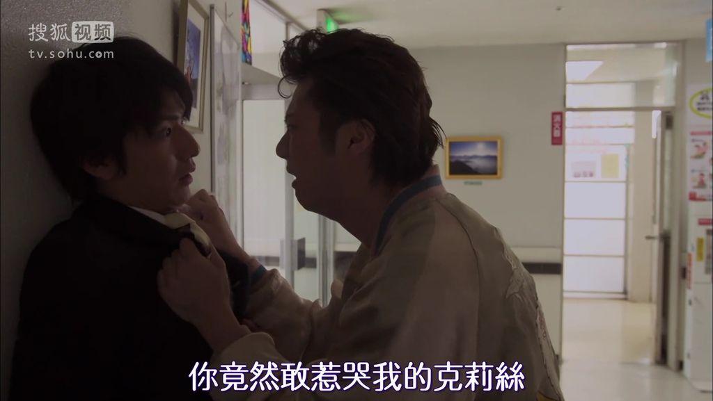 EP15 涙のプロポーズ[20-59-34].JPG