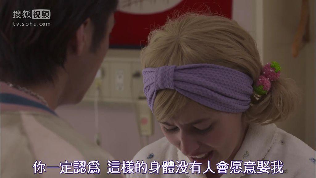 EP15 涙のプロポーズ[21-01-12].JPG