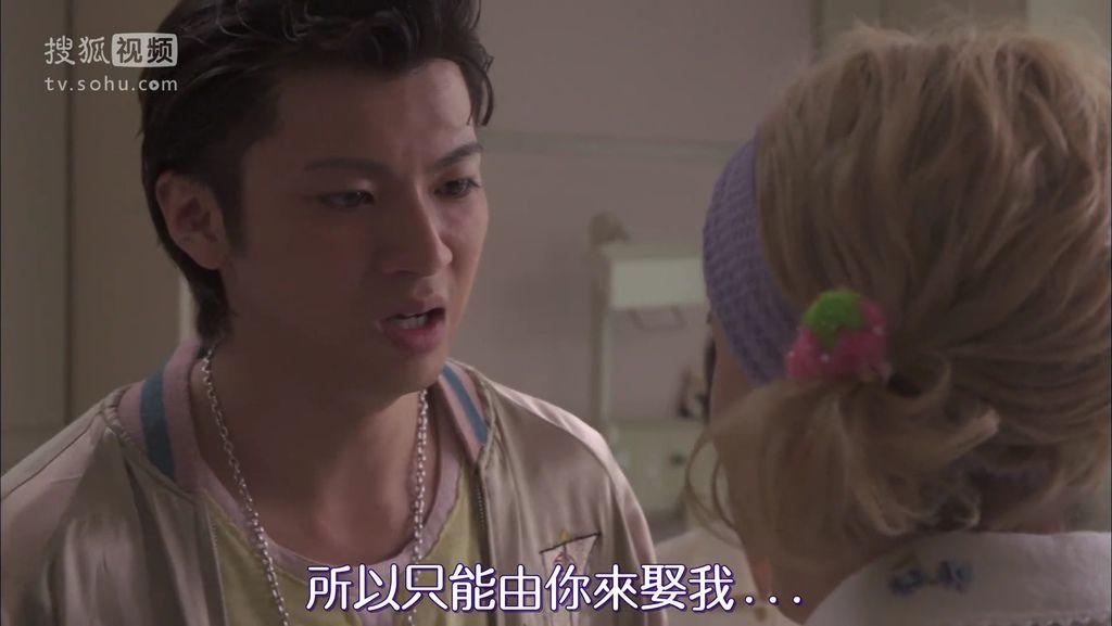 EP15 涙のプロポーズ[21-01-17].JPG